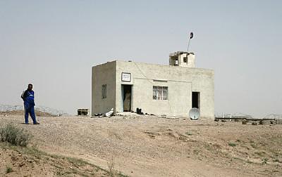 Iraq Border Crossing
